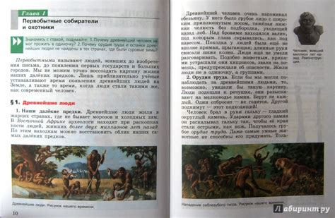 читать учебник по истории россии 19 век