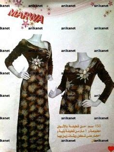 gandoura katifa 2015 gandoura katifa 2015 gandoura katifa marwa 2015 hiver collection2 anikanet