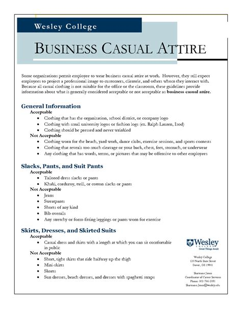 business casual dress code policy template
