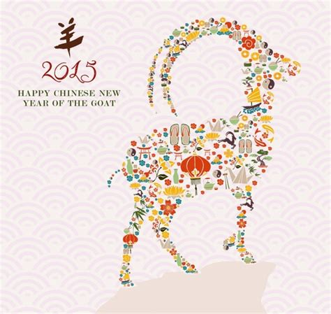 new year 2015 animal element 2015 new year of the goat eastern elements