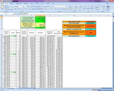 personal loan emi calculator home loan