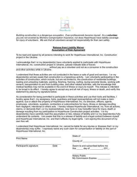Liability Release Form Form Trakore Document Templates Contractor Liability Waiver Template