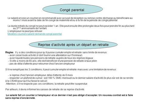 Exemple De Lettre Type Pour Congé Paternité contrat type cdd remplacement cong 195 169 maternit 195 169