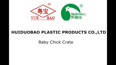 alibaba yuebao yuebao brand rectangular plastic transportation crate for