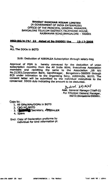 Employment Regularization Letter Sle Sle Of Recommendation Letter For Employee