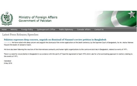 Mofa Dhaka by Bangladesh Lodges Strong Protest Pakistan S Comment