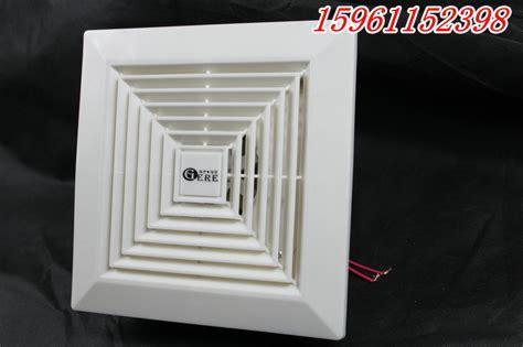 window ultra fan for ventilation kitchen exhaust fan