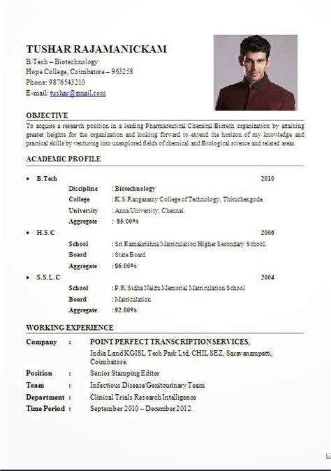 Resume Objective Exles Biotechnology Bio Data Format Resume