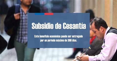 subsidio de arriendo 2016 bonos subsidios becas subsidio de cesant 237 a subsidios 2018 chile