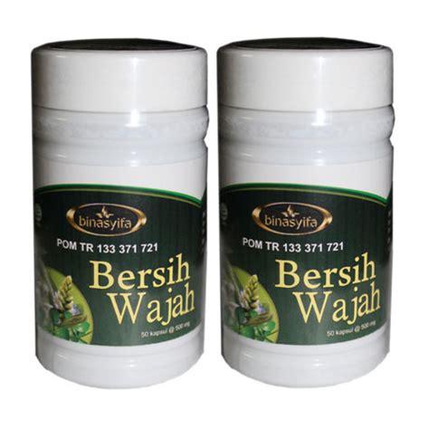 Jual Masker Wajah Murah Surabaya bersih wajah binasyifa surabaya jual grosir agen