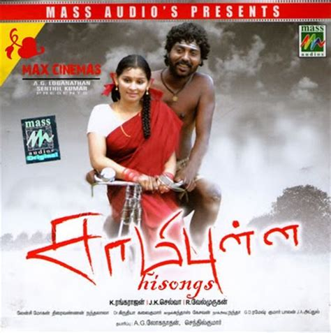 theme music of tamil movies free download new tamil movie songs mp3 free download