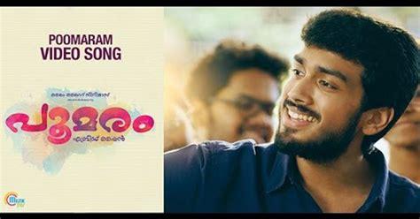 malayalam film lion video songs malayalam nadan pattukal lyrics in malayalam seterms com