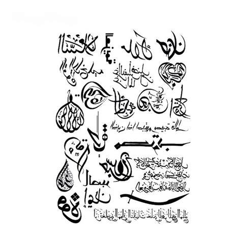 henna tattoo letters 2017 geometric temporary arabic letters