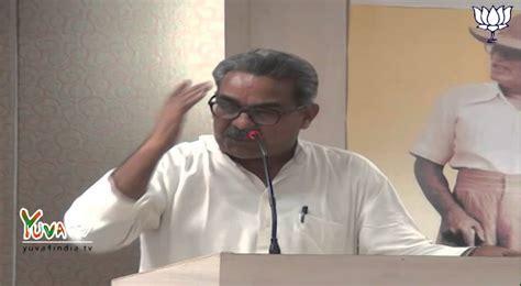 dr hedgewar biography in hindi shri krishna gopal speech at seminar on dr hedgewar and