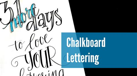 hand drawn lettering tutorial illustrator the ultimate hand lettering tutorial for designers