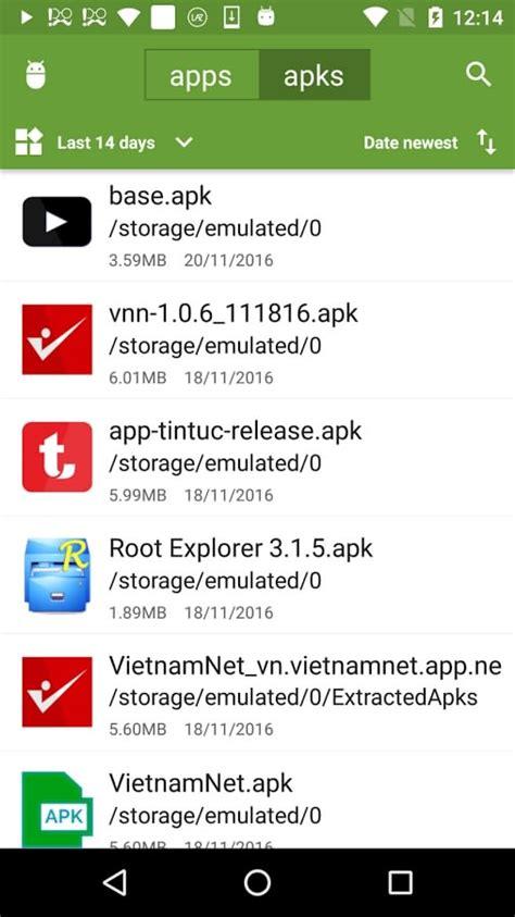my apk دانلود نرم افزار ایجاد فایل خام از اپلیکیش های نصب شده اندروید my apk