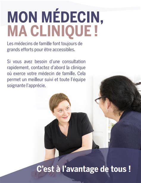 Cabinet Médicale by Clinique M 195 169 Dicale Pelletier