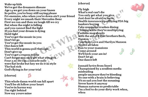 s gift lyrics lyrics to you get what you give dedicated to zacefron by