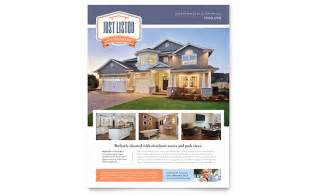 real estate flyer design templates new property flyer template design