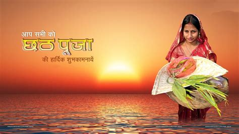 chhath puja wallpaper happy chhath puja 2018 hd images wallpaper whatsapp dp