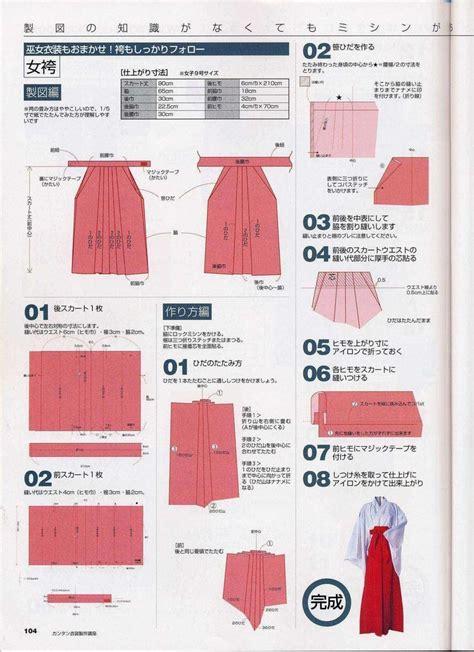 japanese hakama pattern hakama pattern by kimi chan17 on deviantart