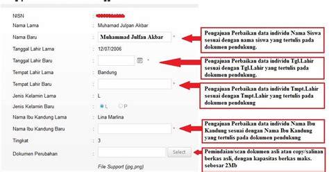 cara mudah membuat aplikasi data dan profil siswa versi cara mudah edit nama tanggal lahir siswa melalu verval pd
