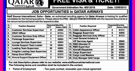 job opportunities  qatar airways  visa ticket gulf jobs  malayalees