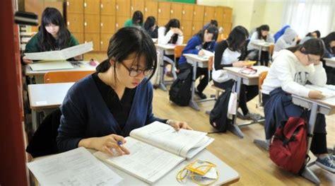 Papan Ujian Kpop Bts Jimin 1 stress ujian siswa korea dapatkan pesan semangat dari