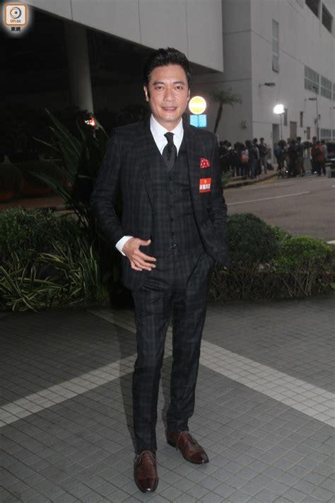 hong kong actor luo jia liang gallen lo drama trailers