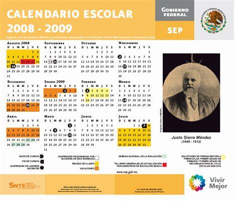 calendario de la sep para el ciclo escolar 2016 2017 calendario escolar 2011 2012 el espacio del ing i guerrero