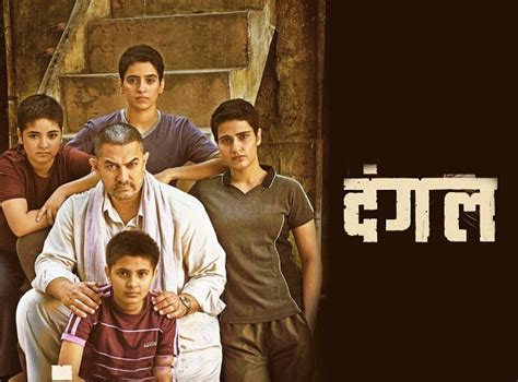 biography of movie dangal aamir khan s dangal official trailer released release