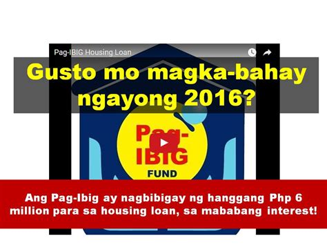 housing loan at pag ibig pag ibig offers as much as php 6 million housing loan