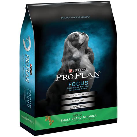 purina pro plan puppy food purina pro plan focus small breed food 18 lb