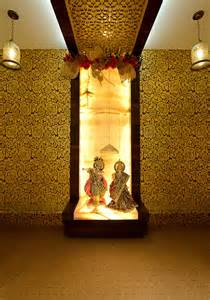 Home Temple Design Interior Khrsija Residence Puja Room Designs By Ipipl Homz In