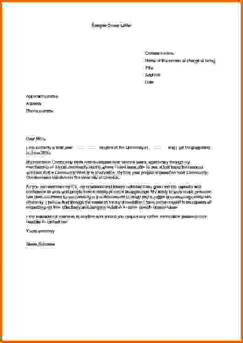 Sample Letter For Application For Internship   interns