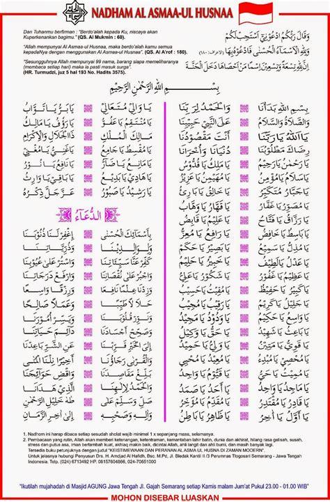 free download mp3 nadhom asmaul husna arab tv android apk