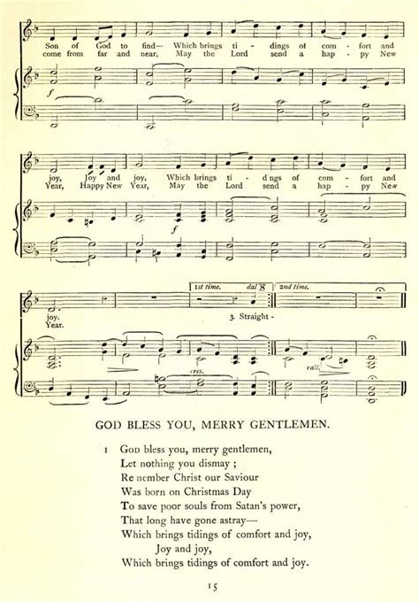 god bless house music god rest you merry gentlemen version 1