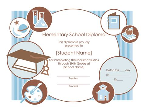 elementary diploma certificate template free