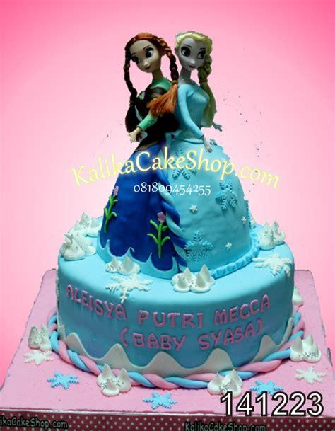 cara membuat kue ulang tahun barbie pin resep kue ulang tahun rainbow cloud confetti cake