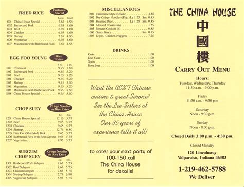 china house valparaiso dinner menu full 1 2 yelp