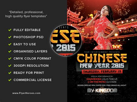 superstore new year flyer new year flyer template 3 flyerheroes