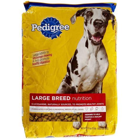 pedigree breed food bag pedigree www pixshark images galleries with a bite