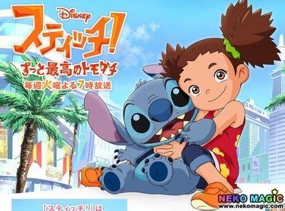 Boneka Stitch Leroy Stitch Ori Disney Preloved Like New why is lilo and stitch anime seen as controversial quora