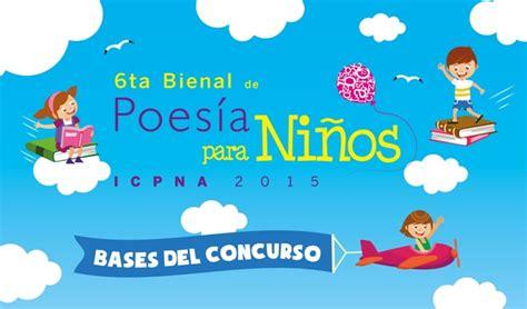 literatura paname 241 a hoy concurso de poesia infantil concurso de poesia infantil 6a