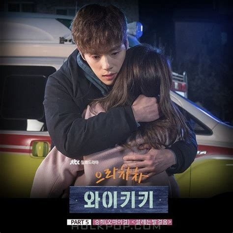 free download mp3 closer oh my girl download seunghee oh my girl welcome to waikiki ost
