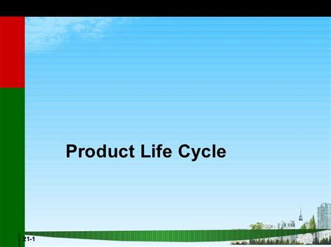 Mba Product Cycle by Product Cycle Ppt Bec Doms Mba 2010