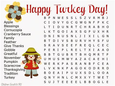 Disney Princess Wall Stickers Large thanksgiving word search game for kids