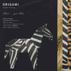 How To Make A Origami Zebra - realfake origami paper kit zebra leopard and