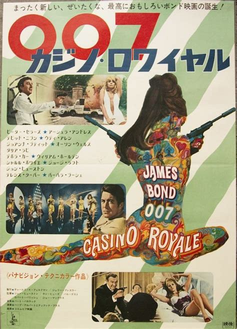 best james bond film imdb 66 best images about james bond artwork on pinterest