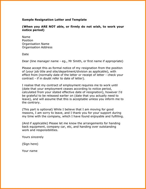 Positive Letter Of Resignation by Resignation Letter Great Positive Resignation Letter Sle Positive Resignation Letter